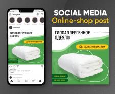 Баннер для рекламы в соцсетях
