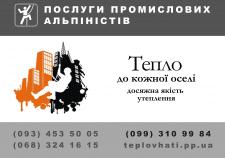 Дизайн листовки/объявления