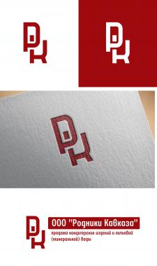 """Логотип для ООО """"Родники Кавказа"""""""