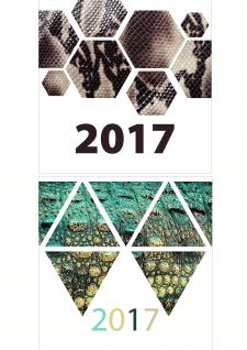 Постер для календаря животные мотивы