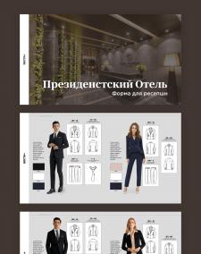 Clothing catalog | Magazine design