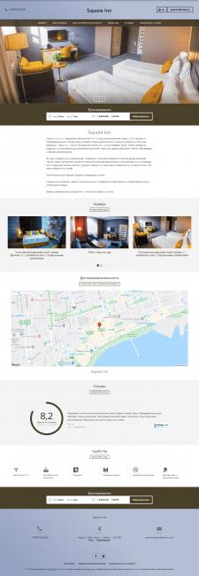 Отель в Баку SquareInn