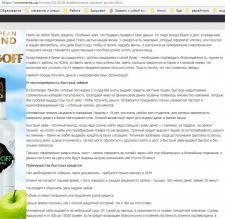 Кредитование в Украине: за и против