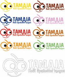 """Логотип """"Тамдіа"""""""