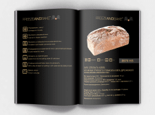 Журнал Freeze and Bake