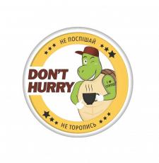 Логотип сети кофеен
