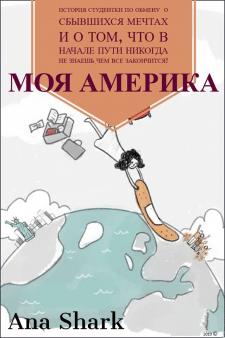 #литературное редактирование#