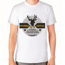 Наклейка на футболку
