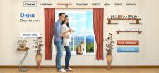 3D шапка для сайта, визуализация и фотомонтаж
