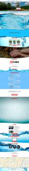 Сайт бурильной компании