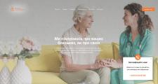 Сайт Дом Престарелих | Сайт на Tilda