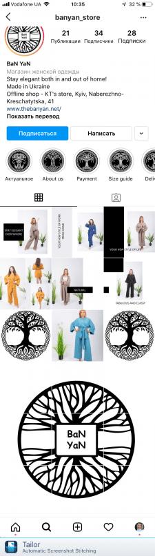 Продвижение магазина женской одежды BanYan