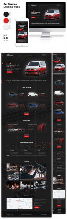 Car Service Landing Page