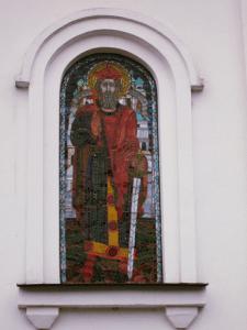 Мозаїка. Володимир Великий