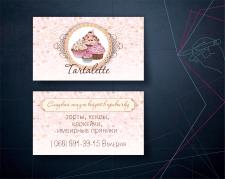 визитка для пекаря