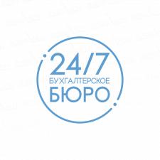 Бухгалтерское Бюро