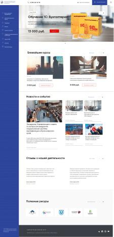 Верска главной страницы сайта