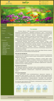 Перенос сайта danikafarm.com