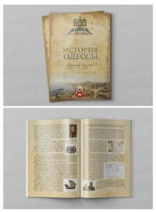 История Одессы 600 лет