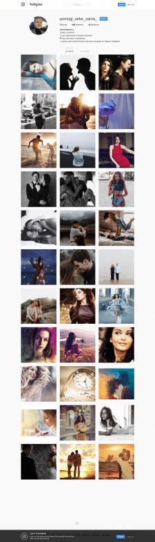 Продвижение страницы в Instagram