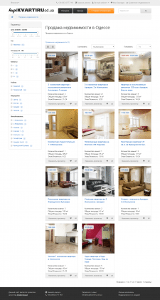 Контент-менеджер агентства недвижимости(OpenCart)