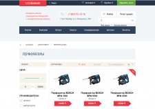 Technomart (Online Store)
