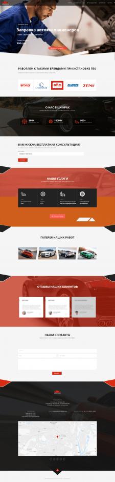 Сайт автомастерской, автомагазина и шиномонтажа в