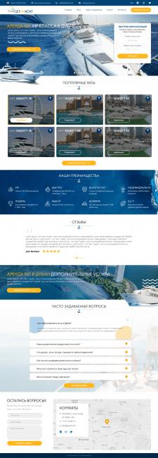 Сайт под ключ - Аренда яхт в Дубаи