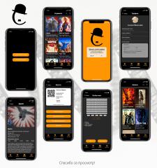 Мобильное приложение Charlie cinema