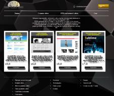 Stor – сайт-каталог на WordPress