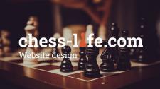 Дизайн веб-сайта «Chess-life.com»
