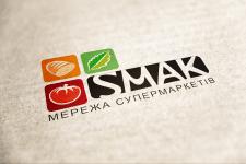 """Логотип супермаркета """"Смак"""""""