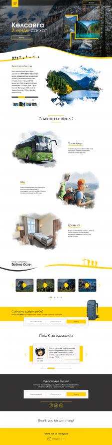 Дизайн лендинга путешествия на казахском языке