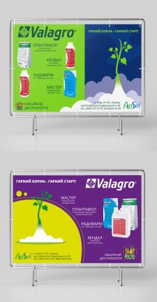 Билборд AgriSol