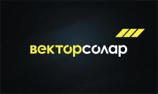 "Логотип ""Вектор Солар"""