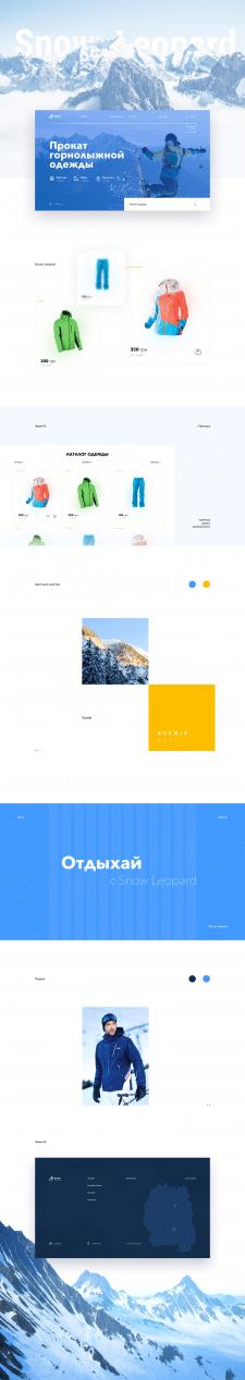 Landing Page |  Snow Leopard
