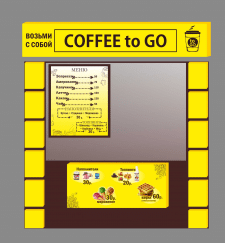 Дизайн-макет оформление киоска