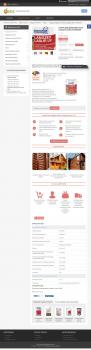 Создание страниц товаров на платформе Prom.ua