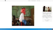 "Main page ""Shablezub"" school."