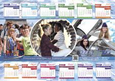 календарь для ХАИ