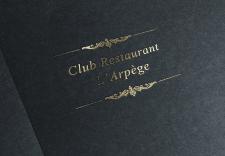 Клуб ресторан Larpege