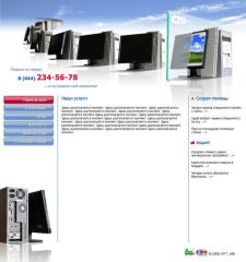 Сайт компании A&E