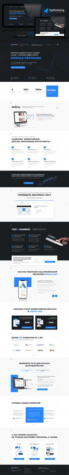 Top Marketing Web Design