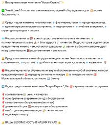 Написание уникального текста