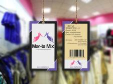 Этикетка Mar-ta Mix [1]