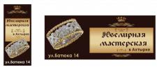 аватар + реклама вк