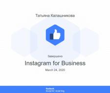 Сертификат от Facebook Blueprint eLearning