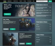 Информационный сайт по играм на Yii2