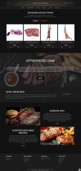 Интернет-магазин по продаже дикого мяса