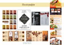 Дизайн друкованих видань